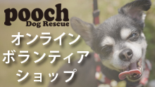 Pooch Dog Rescue Online Shop